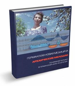 arh_book5