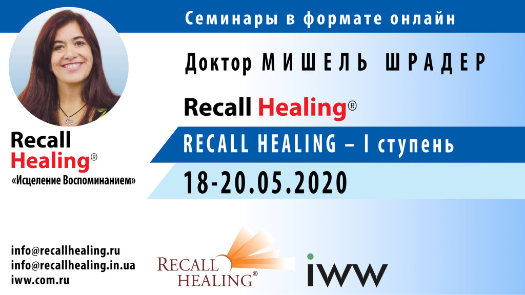 MICHELE_18-20 maja RH1_RUS_2560x1440_12