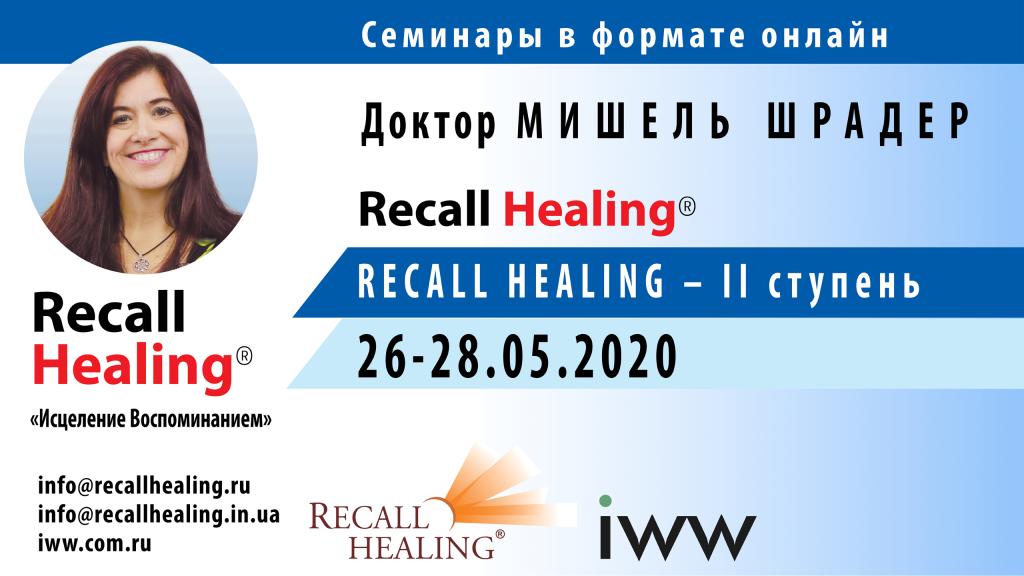 MICHELE_26-28 maja RH_2_2560x1440_RUS